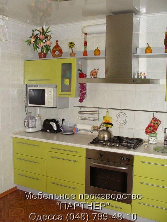 Дизайн кухни маленькой своими руками фото